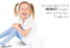 מוצרי תינוקות באינטרנט