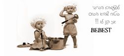 מוצרי תינוקות משלוחים
