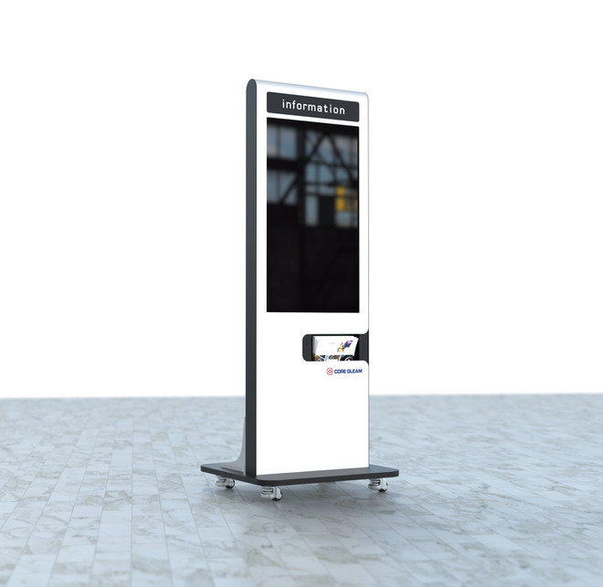 Smart Digital Signage