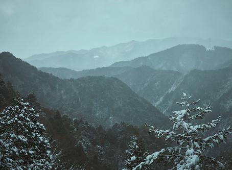 一月〈睦月〉January / Mutsuki