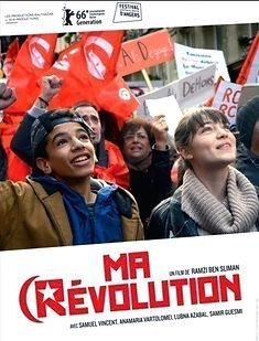 ma-revolution-ben-sliman.jpg