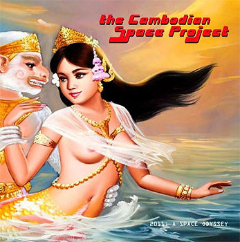cambodian-space-project.jpg