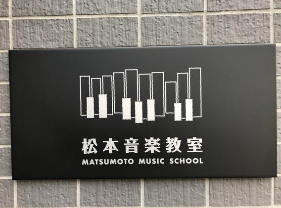 新教室8.jpeg