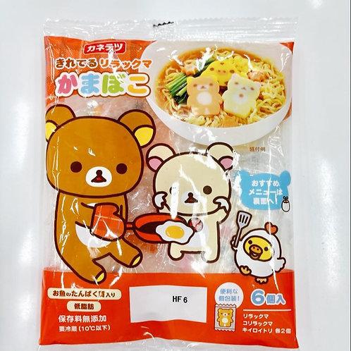 鬆弛熊魚蛋(6個入)$/包(00890)