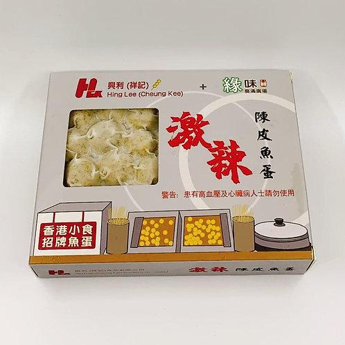 陳皮魚蛋 盒裝 激辣 ($/盒)00788