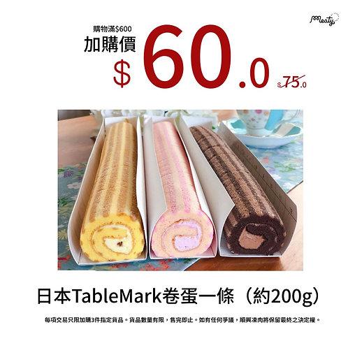 TableMark日本卷蛋  加購($/條)