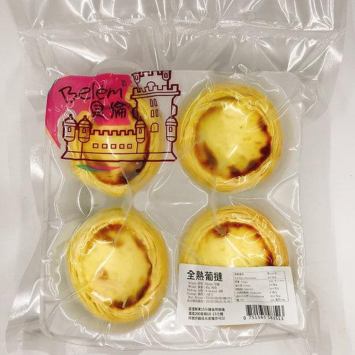 全熟葡撻 ($/包)00724