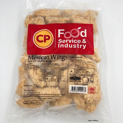 泰國CP炸半雞翼 ($/包)00601