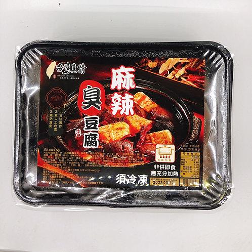 台灣麻辣臭豆腐 ($/盒)00837