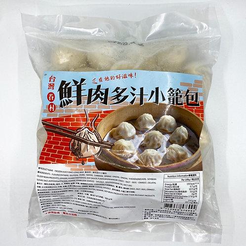 台灣眷村鮮肉多汁小籠包 ($/包) 00808