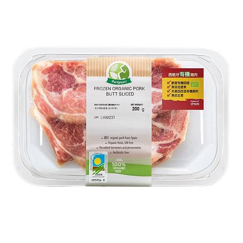 西班牙有機豬梅扒00773($/包)