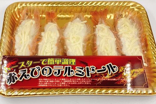 芝士開邊蝦 ($/包) 00832