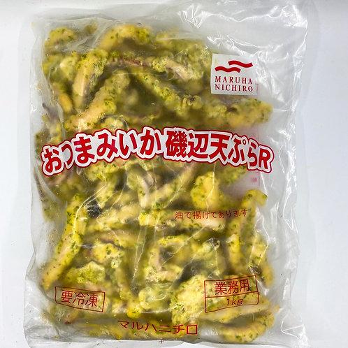 磯燒魷魚天婦羅 ($/包)00830
