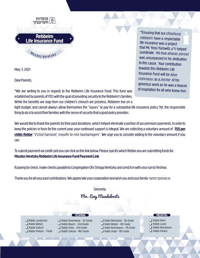 YOS_2021-41-37-Rebbeim Life Insurance Fu