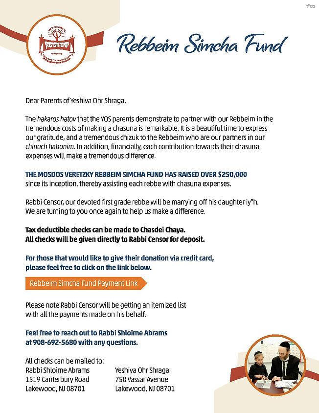 YOSL_2020-51-Rebbeim Simcha Fund Flyer-C