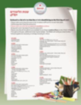 ES Kodesh Seforim & School Supplies List