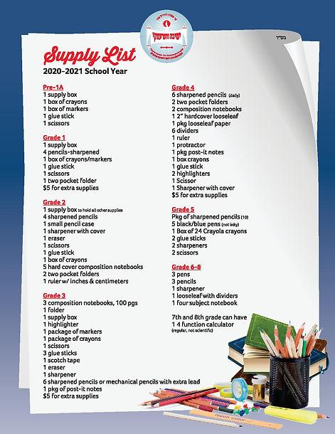 supply list general studies-page-001.jpg