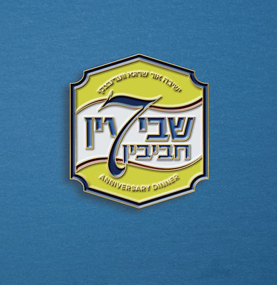 YOSL_Dinner_Logo_7.jpg