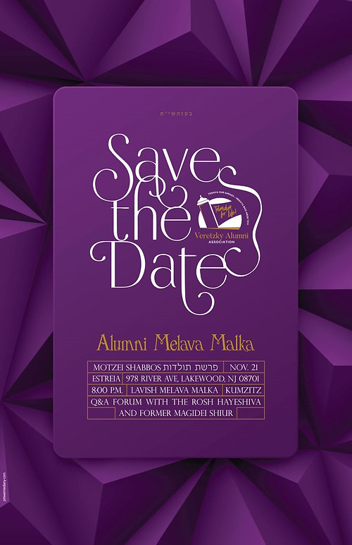 Alumni Reunion Save the Date Card.jpg