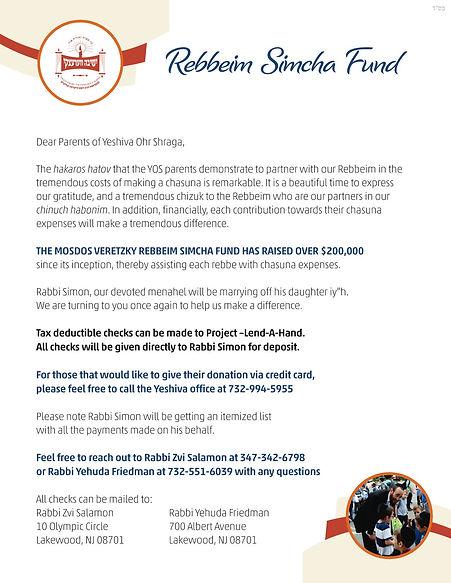 YOSL_2020-25-Rebbeim Simcha Fund Flyer-S
