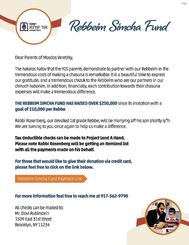 YOS_2021-92-Rebbeim Simcha Fund Flyer-Rosenberg (1)-page-001.jpg