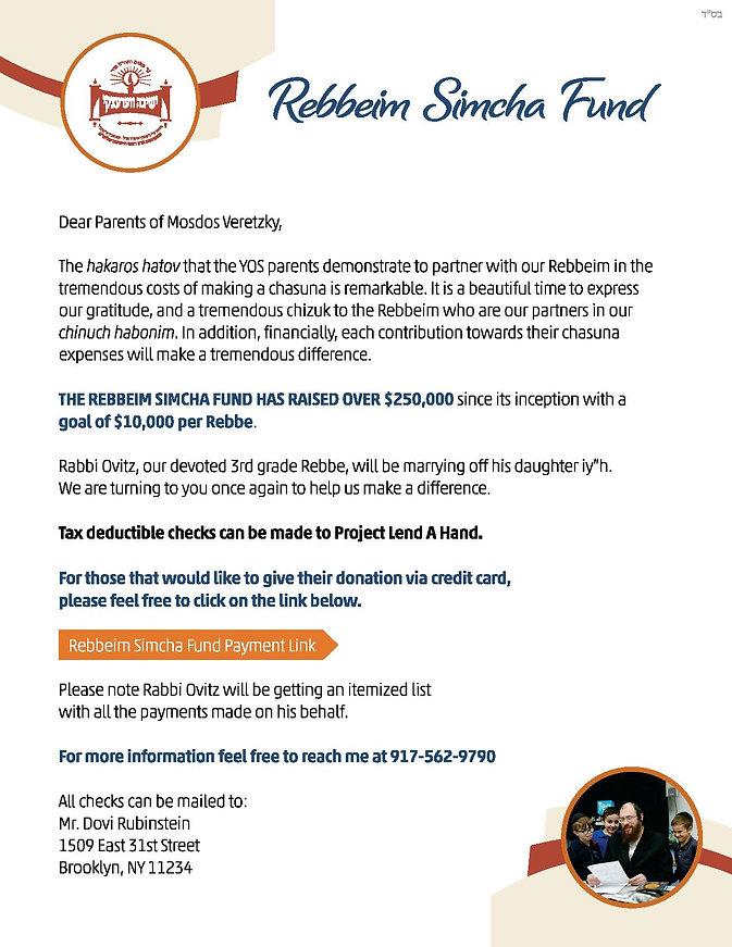 YOS_2020-108-Rebbeim Simcha Fund Flyer-O