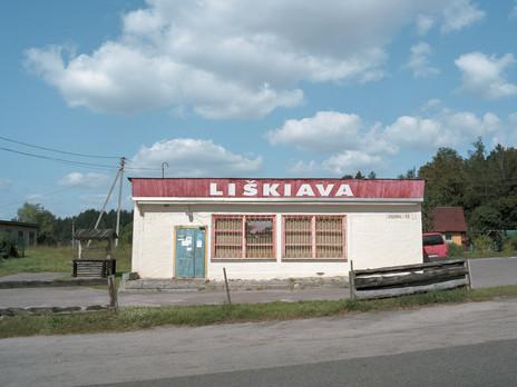 LIŠKIAVOS PARDUOTUVĖ