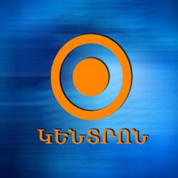 Kentron TV