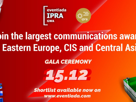 Eventiada IPRA GWA 2020 Shortlist Announced