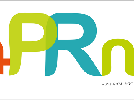 PR դպրոցի ընդունելությունը բաց է մինչև սեպտեմբերի 8-ը