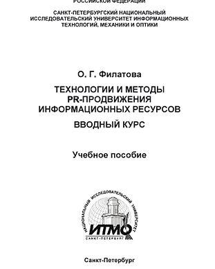 p771.jpg