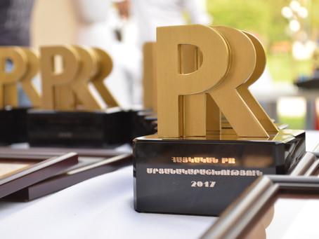 Հայտնի են PR մրցանակաբաշխության հաղթողները