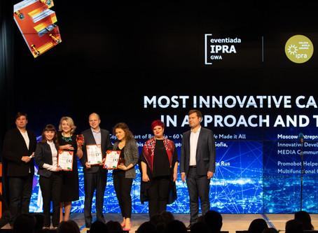 Eventiada IPRA Golden World Awards 2019 announces winners