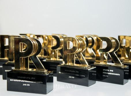 Տեղի է ունեցավ Հայկական PR մրցանակաբաշխության չորրորդ հանդիսավոր արարողությունը