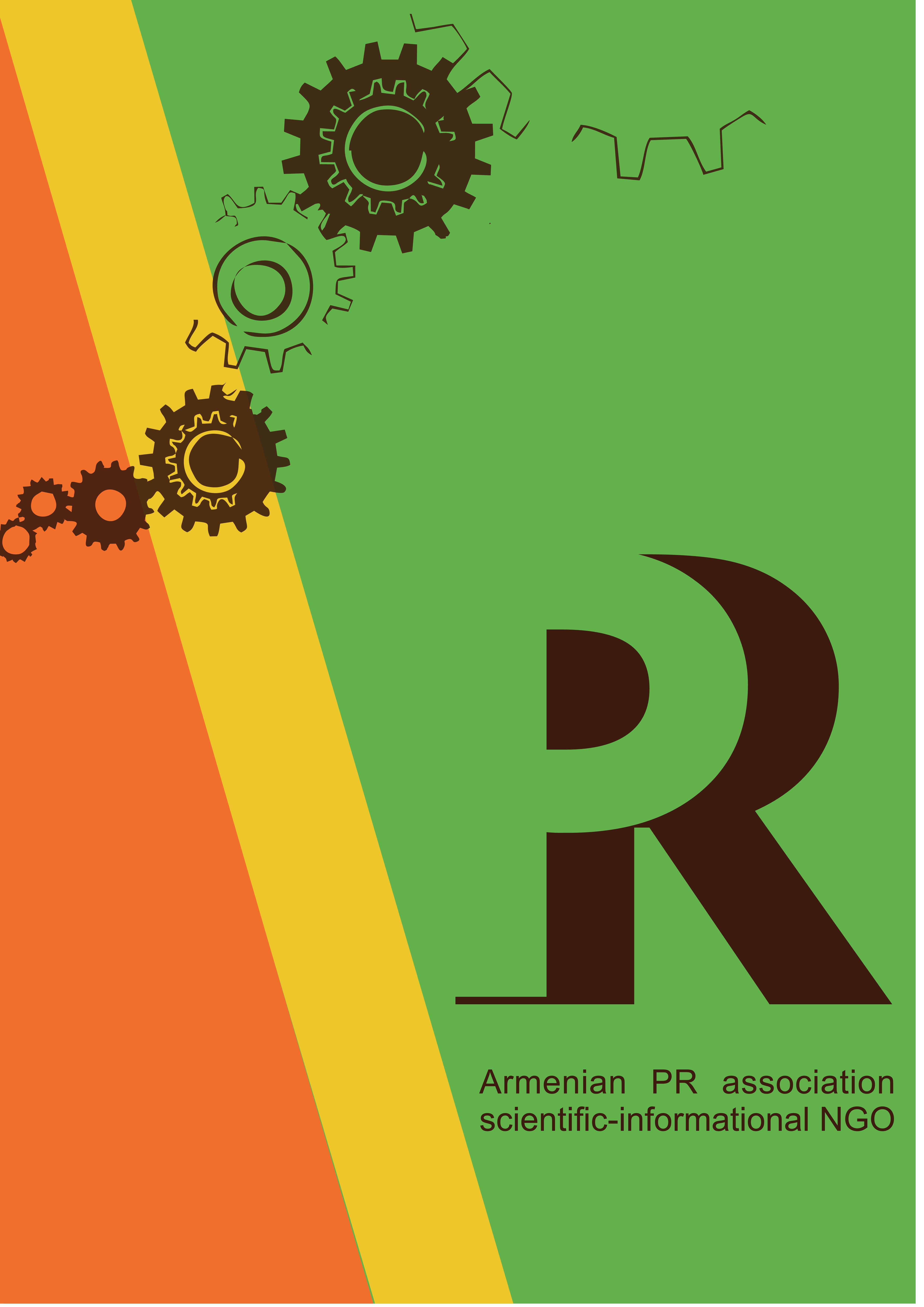 Armenian PR association