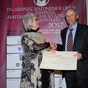 Ασημένιο Μετάλλειο για τον Άλκαθο Ερυθρό 2014