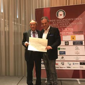 Διαγωνισμός Οίνου Θεσσαλονίκης 2018