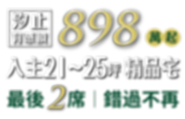 1090408-01.png