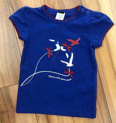 GRD Blue T-Shirt