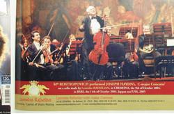 Magazine ad in Strad 2010/01