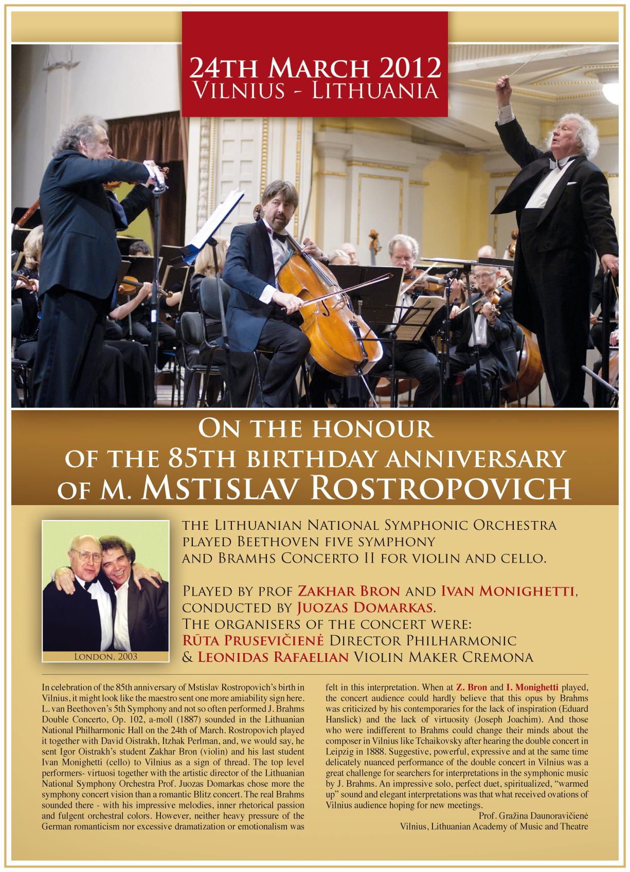 Memorial Concert organization