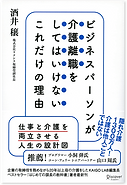 img_book_01.png