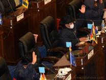 Senát Bolívie přijal zákon, který upravuje použití oxidu chloričitého na Covid-19