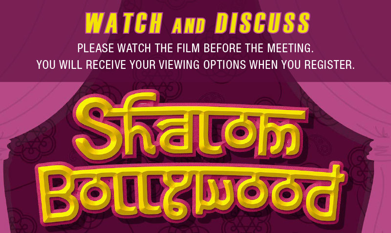 shalom-bollywood-heading.jpg