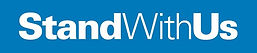 SWU Logo.jpg