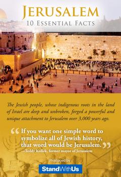 Jerusalem 10 Essential Facts