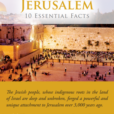 Jerusalem 10 Essential Facts