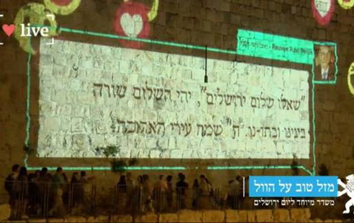 From Facebook Walls to Old City Walls - Live!