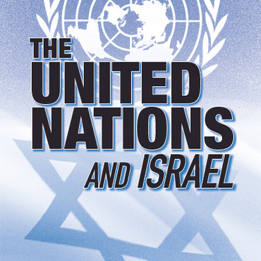 The United Nations and Israel
