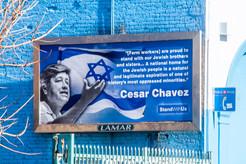 StandWithUs Cesar Chavez Pro-Israel Billboards Los Angeles